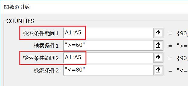 COUNTIFSで「〇〇以上かつ××以下」の条件を指定:Excel(エクセル)の関数 ...
