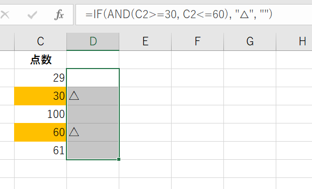 =IF(AND(C2>=30, C2<=60),