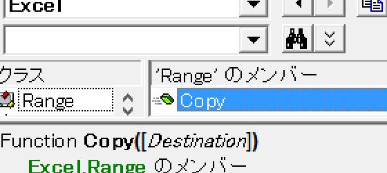 マクロ コピー エクセル ブックのコピーを保存(SaveCopyAs メソッド)