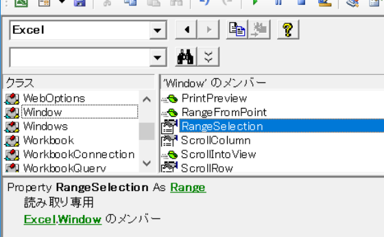 ActiveWindow.RangeSelection.Countで選択セル数を取得