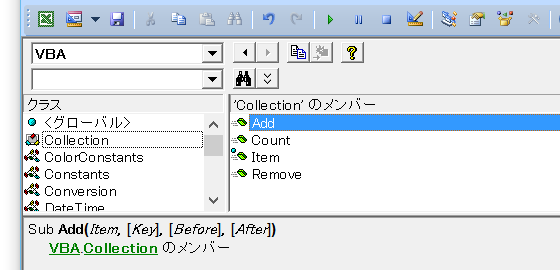 vba dictionary get item by key