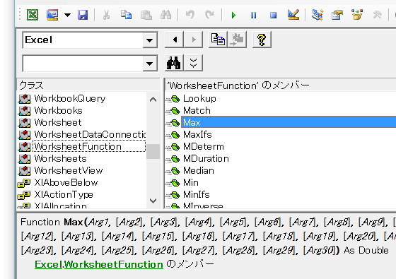Excel VBAで最大値・最小値を求める:エクセルマクロ・Excel VBA ...