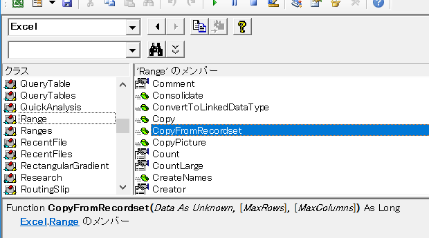 Export Recordset To Excel Vb6