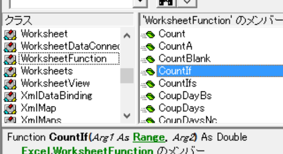 WorksheetFunction.CountIfの条件を変数で