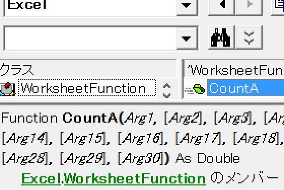VBAからCOUNTA関数を使う:エクセルマクロ・Excel VBAの使い方 ...