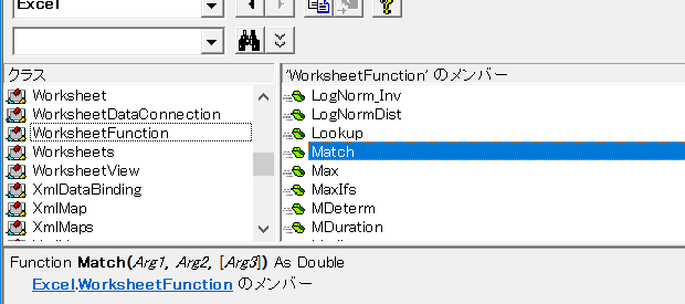 WorksheetFunction.Matchの戻り値は?:エクセルマクロ・Excel VBAの ...