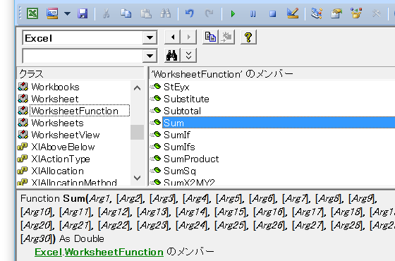 excel-vba-worksheetfunction-sum-not-active-sheet-a Vba Worksheetfunction Sum Range on