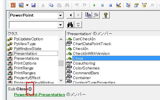 Vba Excel 2010 Close Workbook - vba code to close workbook