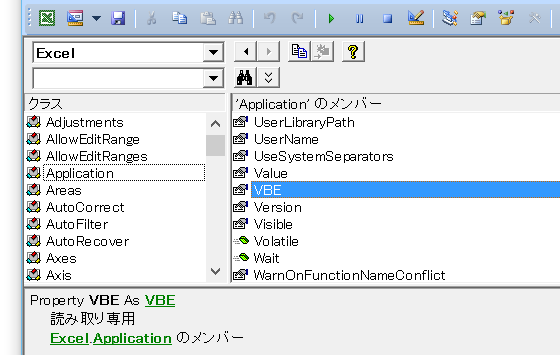 MSForms・Microsoft Forms 2.0 Object Libraryの参照設定を行うマクロ